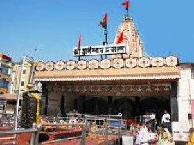 Shani Dev Temple