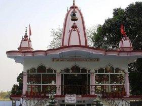 Sankat Mochan Hanuman Temple