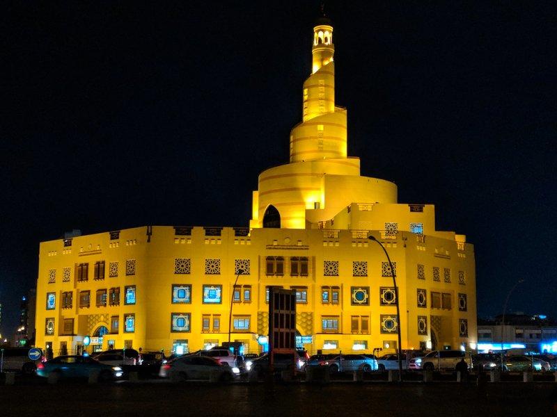 Abdullah Bin Zaid Al Mahmoud Islamic Cultural Center